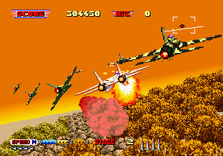 After Burner II - X-Board