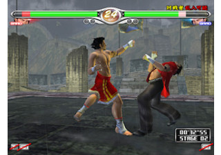 Virtua Fighter 4 Evolution - NAOMI 2